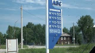 Цены на заправках Красновишерска 4 июля 2018 + Дороги и Коровы...
