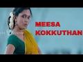 Meesa Kokkuthan HD Video Song | Ennamo Nadakkudhu | Triple V Records