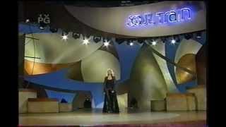 Soul Train 30th Anniversary intro