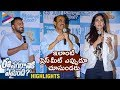Ee Nagaraniki Emaindi Movie Release Press Meet Highlights