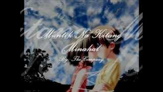 The Company - Muntik Na Kitang Minahal (With Lyrics)