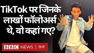 Tiktok के India में Ban होने के बाद लाखों फॉलेअर्स वाले TikTokers का क्या हुआ? (BBC Hindi)