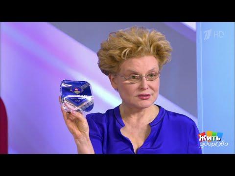 Жить здорово! Экспертиза: колбаса «Докторская».   12.02.2019