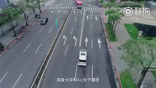 Trailer phim Nhật Ký Suy Luận. - Hầu Minh Hạo