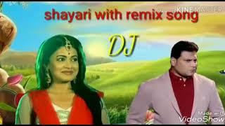 shreya and daya love story - 免费在线视频最佳电影电视节目