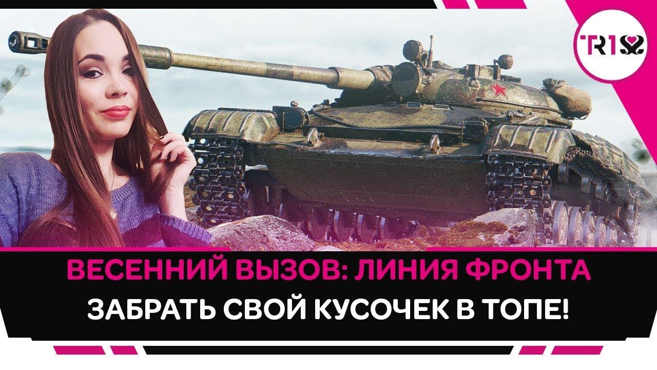 ПОСЛЕДНИЙ ШАНС УЛУЧШИТЬ РЕЗУЛЬТАТ!
