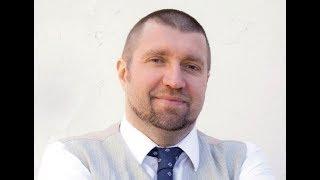Дмитрий Потапенко: «Нет никакого государства»