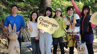 日本最大級のジップラインに挑戦!@福井県池田町ツリーピクニックアドベンチャーいけだ