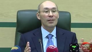 Кайрат Келимбетов развенчал два мифа о казахстанской ипотеке