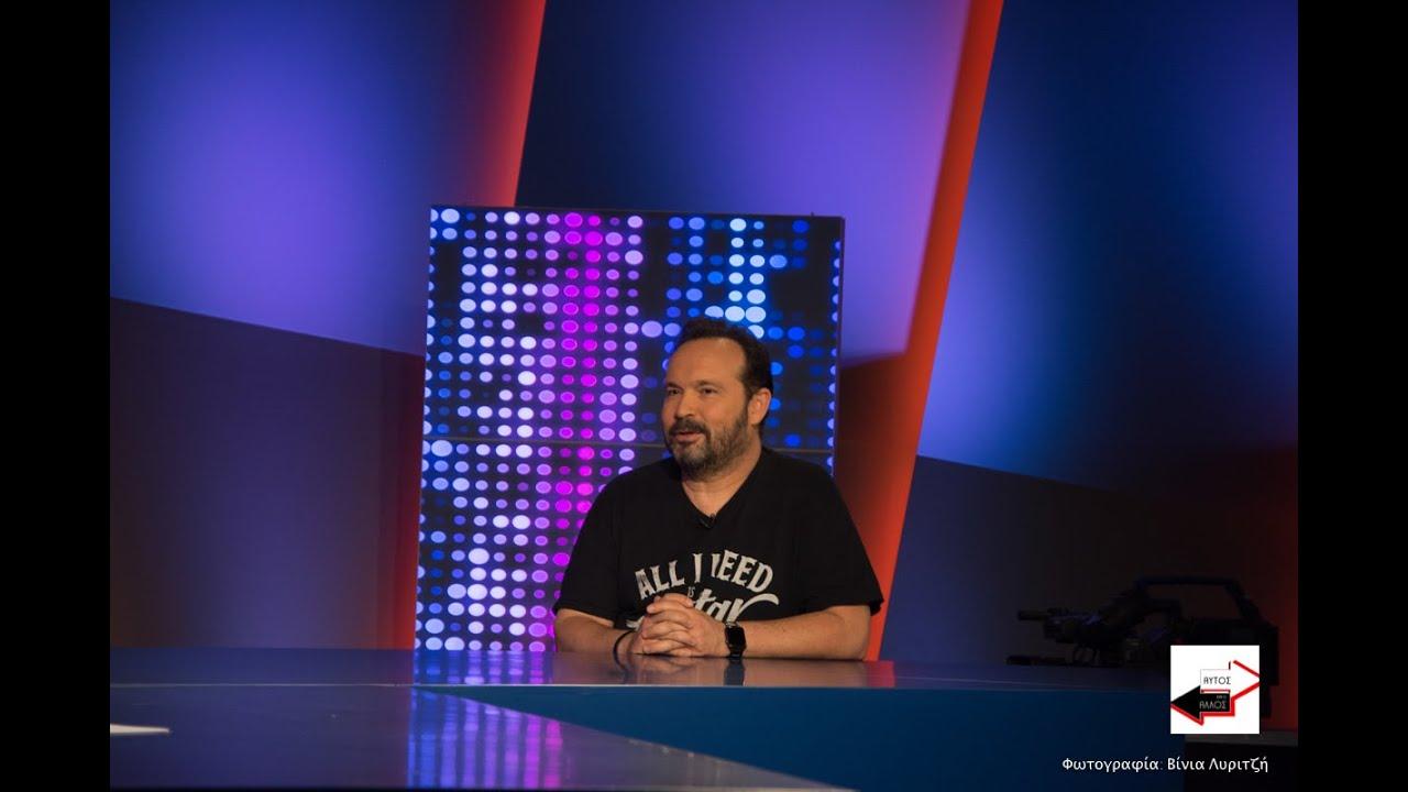Ο Κώστας Μακεδόνας απόψε στην εκπομπή «Αυτός και ο άλλος» της ΕΡΤ1 στις 23.00 | trailer | ΕΡΤ
