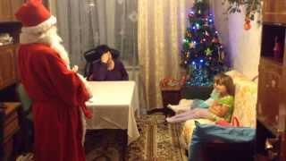 Дед мороз подарки принёс 2014
