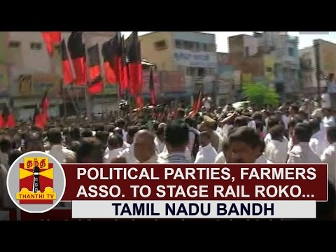 Political-Parties-along-with-Farmers-Asso-to-stage-Rail-Roko-at-Salem-Thanthi-TV