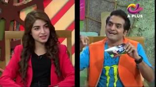 Mehman Qadardan Ep 31 | Kinza Hashmi | A Plus