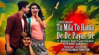 TU MILA TO HAINA | De De Pyaar De | Prasenjit, Madhushree | Arijit Singh, Amaal Mallik, Kunaal