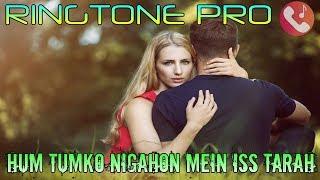 fariyad kya kare hum mp3 free download - PngLine