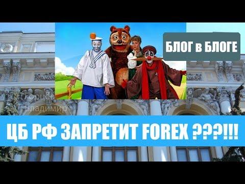 Яндекс директ каким образом зарабатывают деньги