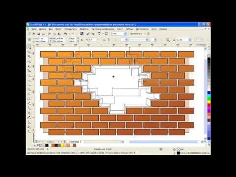 Как нарисовать кирпичную стену в CorelDraw