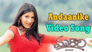 Andaanike  Song Lyrics from Murari  - Mahesh Babu
