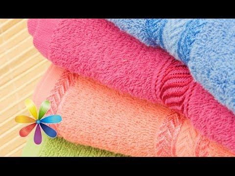 Как выбрать махровое полотенце - Совет от Все буде добре - Выпуск 834 - 28.06.16 - Все будет хорошо