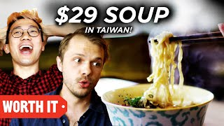 The second in a three-episode special in Taiwan!  Credits: https://www.buzzfeed.com/bfmp/videos/87991  Check out more awesome videos at BuzzFeedVideo! https://bit.ly/YTbuzzfeedvideo  GET MORE BUZZFEED: https://www.buzzfeed.com https://www.buzzfeed.com/videos https://www.youtube.com/buzzfeedvideo https://www.youtube.com/asis https://www.youtube.com/buzzfeedmultiplayer https://www.youtube.com/buzzfeedviolet https://www.youtube.com/perolike https://www.youtube.com/ladylike  SUBSCRIBE TO BUZZFEED NEWSLETTERS: https://www.buzzfeed.com/newsletters  BuzzFeedVideo BuzzFeed's flagship channel. Sometimes funny, sometimes serious, always shareable. New videos posted daily! To see behind-the-scenes & more, follow us on Instagram @buzzfeedvideo http://bit.ly/2JRRkKU  Love BuzzFeed? Get the merch! BUY NOW: https://goo.gl/gQKF8m MUSIC  Licensed via Audio Network Live Lounge Licensed via Warner Chappell Production Music Inc. Chi-Ki Cha_FullMix Licensed via Warner Chappell Production Music Inc. Genesis_Main Licensed via Warner Chappell Production Music Inc. When The Moon Is High_Underscore Licensed via Warner Chappell Production Music Inc. Take 6_Main Licensed via Warner Chappell Production Music Inc. Buen Vista Brass Licensed via Warner Chappell Production Music Inc. More Fondue Licensed via Warner Chappell Production Music Inc. Brassy Latino Licensed via Warner Chappell Production Music Inc. Diamond Noir_NoLp Licensed via Warner Chappell Production Music Inc. Diamond Noir_Full Licensed via Warner Chappell Production Music Inc. Soul Bossa_Full Licensed via Warner Chappell Production Music Inc. Hopscotch_FullMix Licensed via Warner Chappell Production Music Inc. Feeling Good_Main Licensed via Warner Chappell Production Music Inc. Duke_fullmix Licensed via Warner Chappell Production Music Inc. Mystere Licensed via Warner Chappell Production Music Inc. Beatbox_AltMixv1Undrscr Licensed via Warner Chappell Production Music Inc. Saw Express_Full Licensed via Warner Chappell Production Music Inc.    EXTERNAL CREDITS Steven Lim  + Josh Richardson