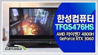 한성컴퓨터 TFG5476HS (SSD 500GB)_동영상_이미지