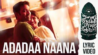 Adadaa Naana