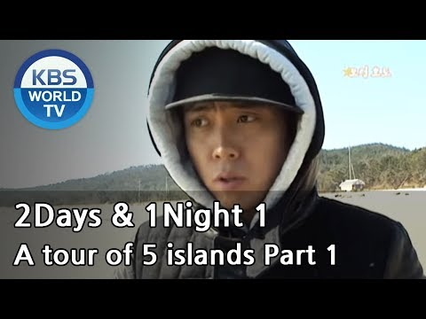 Download 2 Days And 1 Night Season 1 1 2 1 A Tour Of 5