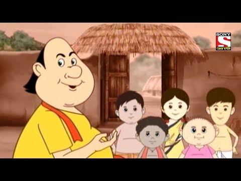 কৃপণ পিসি জব্দ | Gopal Bhar Classic | Bangla Cartoon | Episode - 12