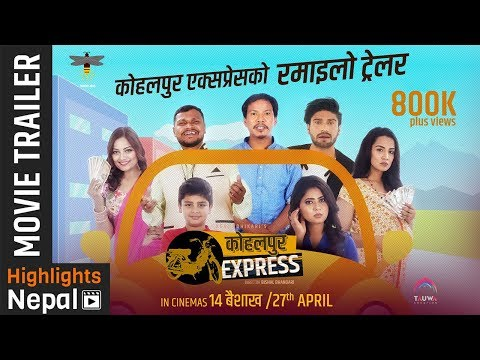 Nepali Movie Kohalpur Express Trailer