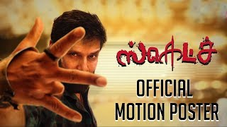 ChiyaanVikram's SKETCHMotionPoster is here :