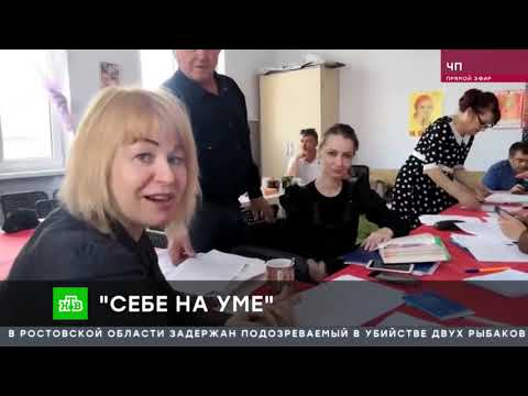 МАРИНА МЕЩЕРЯКОВА - МЕЛИХОВА РАЗВОДИЛА ГРАЖДАН СССР