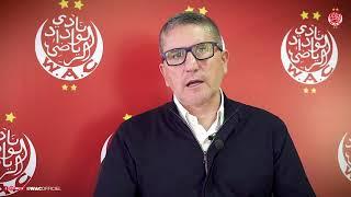 تصريح المدرب الجديد للوداد الرياضي خوان كارلوس غاريدو