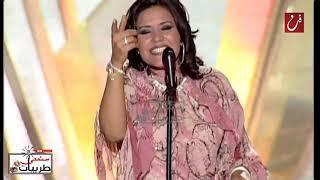 مازيكا أحلام   علشانك   حفلات العيد   اوربت   بيروت 2002   سمعني طربيات تحميل MP3
