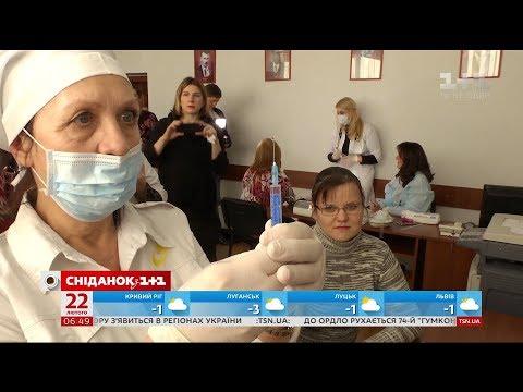 Создание вакцины против гепатита с