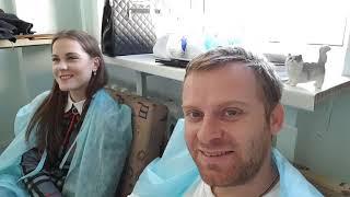 Отвезли Колю на операцию..с Юлей ждём
