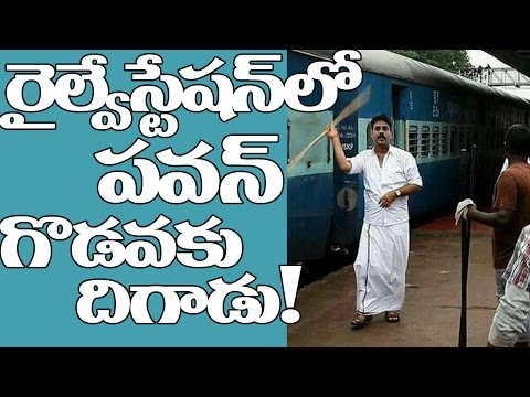 PAWAN KALYAN FIGHTS IN RAILWAY STATION | SHRUTI HAASAN | KATAMARAYUDU | Latest News and Updates