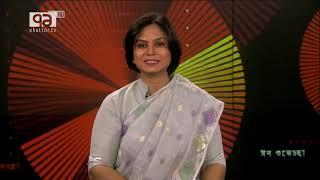 প্রসঙ্গ খালেদা জিয়া: ক্ষমা না চেয়ে বাইরে যাওয়ার আর কোন পদ্ধতি আছে কি? | Ekattor Journal | Ekattor TV
