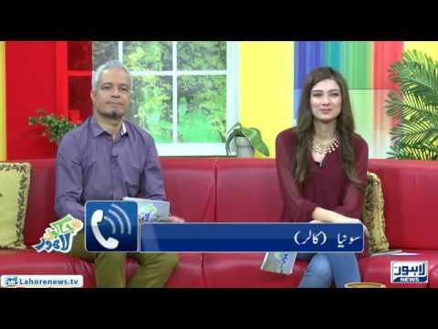 Jaago Lahore Episode 121 - Part 3/4 - 22 June 2017