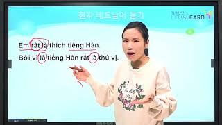 현지인 베트남어 듣기가 들리지 않는다면? - #1