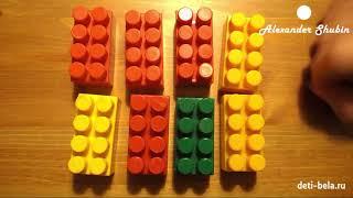 Головоломка для детей 4х2х2 на Youtube - задачи для детей