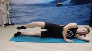 Урок 2. Улучшение подвижности тазобедренного сустава.