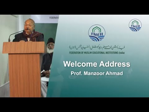 Welcome Address || National Worksh..