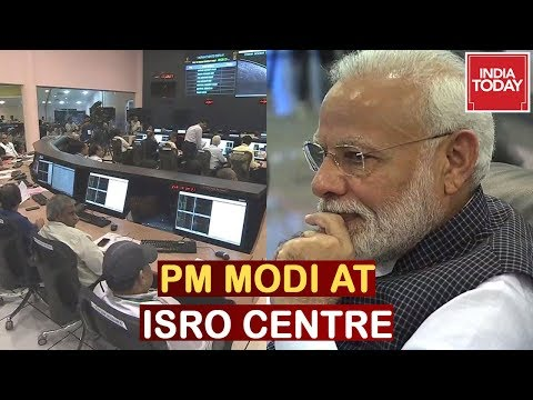 Chandrayaan 2 Landing: PM Narendra Modi Reaches ISRO Centre In Bengaluru