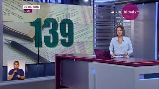 ЕНТ: промежуточные итоги подвел директор Национального центра тестирования (22.06.18)