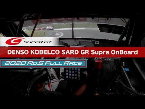 スーパーGT 第5戦富士スピードウェイ 優勝した39号車 DENSO KOBELCO SARD GR Supraのオンボード映像