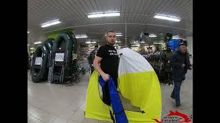 Палатка зимняя для рыбалки зонт одноместная