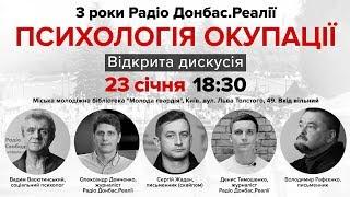 LIVE | Психологія окупації. Дискусія від Радіо Донбас.Реалії