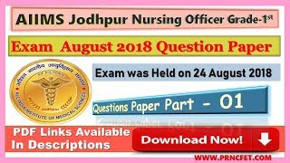 JIPMER Staff Nurse Exam 2012 Solved Question Paper Part-02