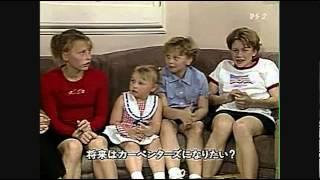 Karen Carpenter's Reaction To Brother Richard's Kids