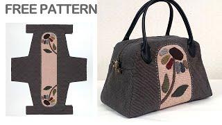 #0123 Quilting Bag Making,Quilting Bag Free Patterns,Quilt Bag Tutorial, Pattern Making Bag,